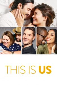 This is Us [HD]