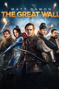 The Great Wall [HD] (2016)