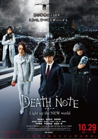 Death Note 3: Light Up The New World [HD] (2016)