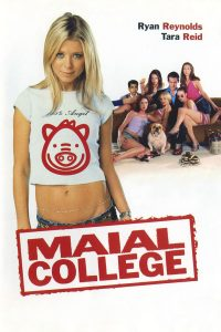 Maial College [HD] (2002)
