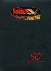 Diabolik – Track Of The Panther (1999)