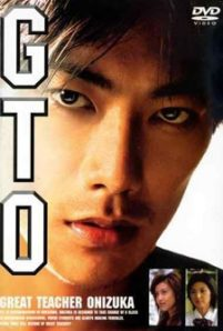 GTO – Great Teacher Onizuka (Live Action 1998) serie tv