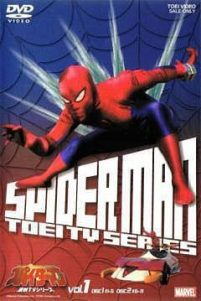 Spider-Man – Live Action (1978) serie tv