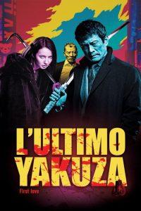 L'ultimo yakuza [HD] (2019)